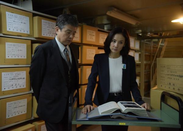 Cold Case: Shinjitsu no Tobira (2016)