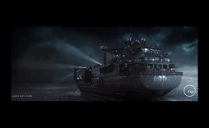 Rising Sun Pictures Conjures VFX Magic for Chinese