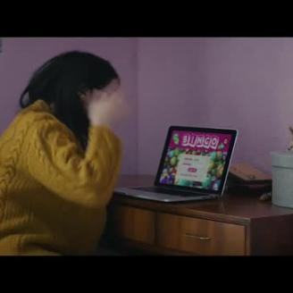 Park Pictures'Tom Tagholm Directs BeGambleAware PSA For18 Feet & Rising