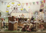 """Edward Sharpe and the Magnetic Zeros """"Big Top"""""""